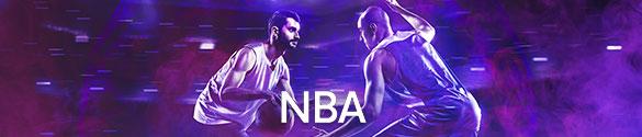 NBA tickets