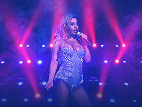 Lady Gaga Konzertkarten